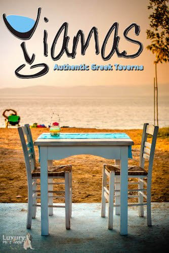 Yiamas - Greek Taverna